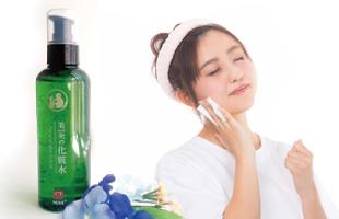 化粧水のイメージ